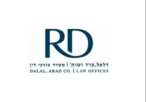 רונן דלאל - עורך דין פשיטת רגל