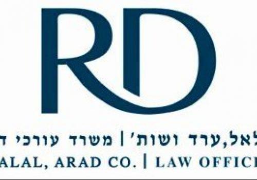 עורך דין פשיטת רגל - מידע חשוב