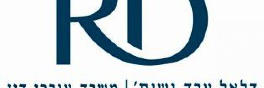 "עורך דין פשיטת רגל בתל אביב – עו""ד רונן דלאל"