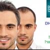 השתלת שיער בטורקיה DHI להכיר את ההשתלה הטובה בעולם