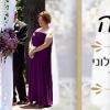 רב לחתונה חילוני - לזוגות שמעוניינים ברב לחתונה ללא רבנות, לחתונה אזרחית בסגנון מסורתי