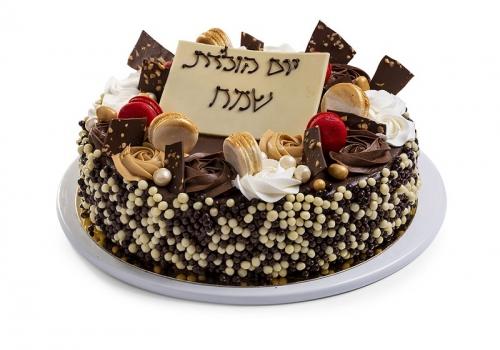 איך לבחור עוגת יום הולדת לילדים?